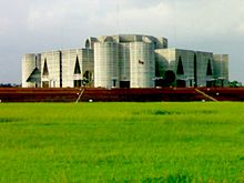 Parliament Building-Bangladesh